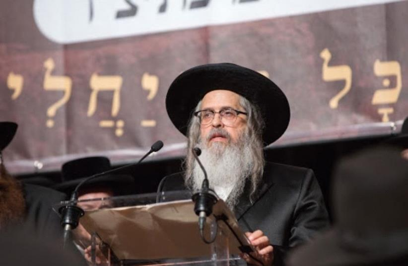 The Satmar Rebbe of Williamsburg Zalman Lieb Teitelbaum speaking to French Jews, July 2017 (photo credit: AVRAHAM BLOOM)
