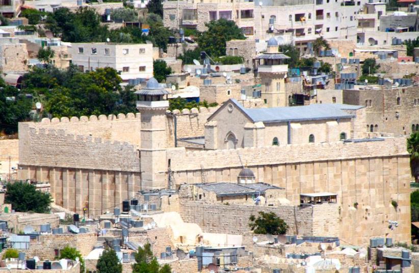 The Cave of Patriarchs, Hebron. (photo credit: TOVAH LAZAROFF)