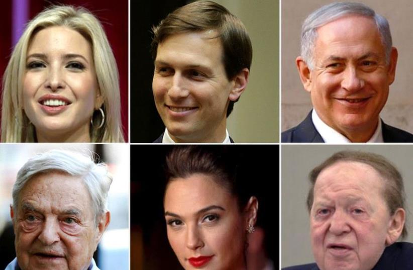 Most influencial Jews (photo credit: REUTERS)