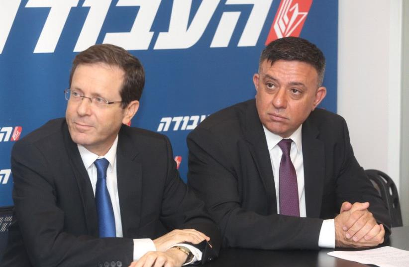 Herzog and Gabbay (photo credit: MARC ISRAEL SELLEM)
