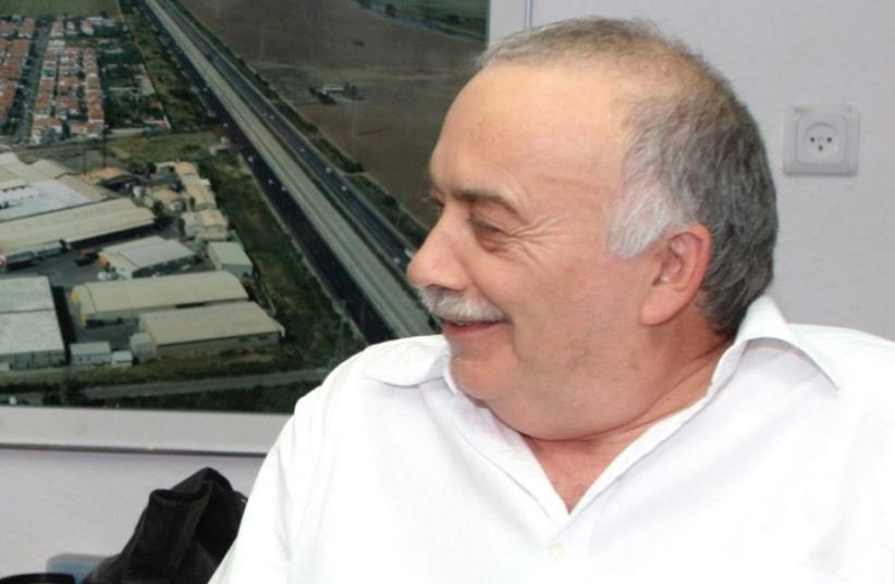 Eliezer Fishman (photo credit: SA'AR YA'ACOV/GPO)