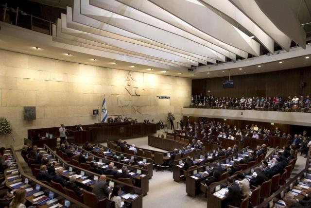 A general view shows the plenum during the swearing-in ceremony of the 20th Knesset, the new Israeli parliament, in Jerusalem March 31, 2015. (photo credit: REUTERS)