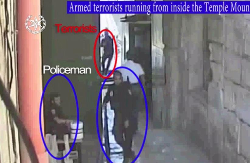 Screenshot of footage released by Israel Police of the terror attack on Temple Mount, July 14, 2017. (photo credit: ISRAEL POLICE)