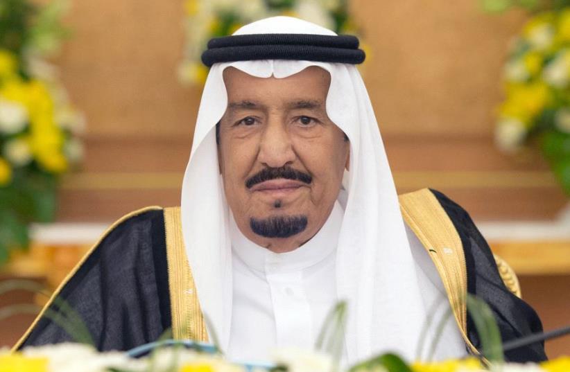 Saudi King Salman bin Abdulaziz (photo credit: AFP PHOTO / SAUDI ROYAL PALACE / BANDAR AL-JALOUD)