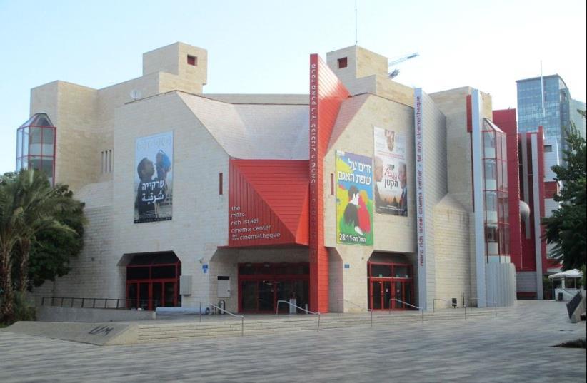 Tel Aviv cinematheque (photo credit: DR. AVISHAI TEICHER/WIKIMEDIA COMMONS)