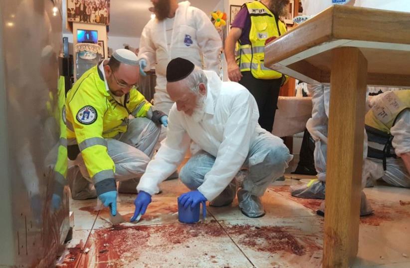 Scene of terror attack in Halamish  (photo credit: ZAKA)