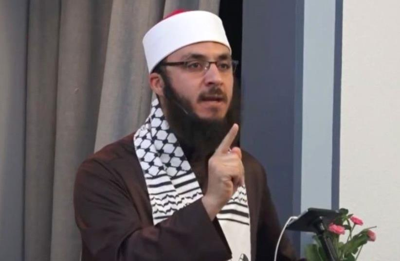 Davis Masjid  Screenshot  YouTube (photo credit: YOUTUBE)