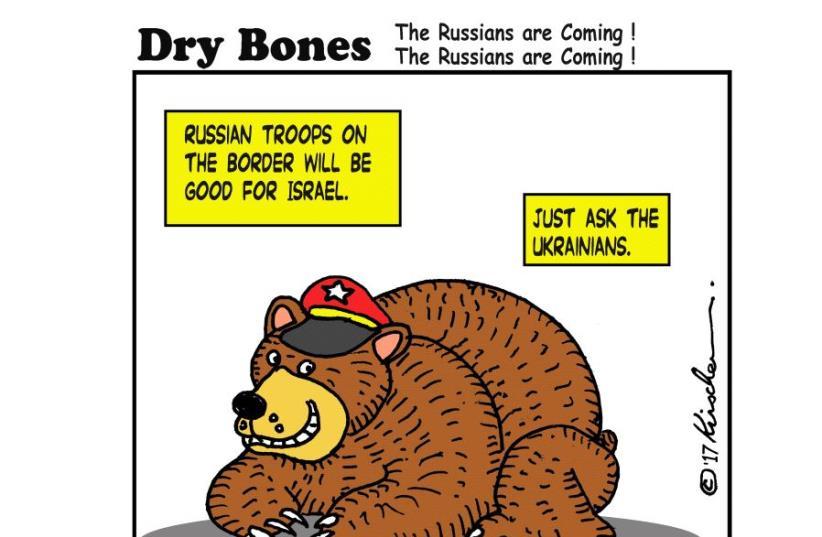 Dry Bones Cartoon July 26th, 2017 (photo credit: YAAKOV (DRYBONES) KIRSCHEN)