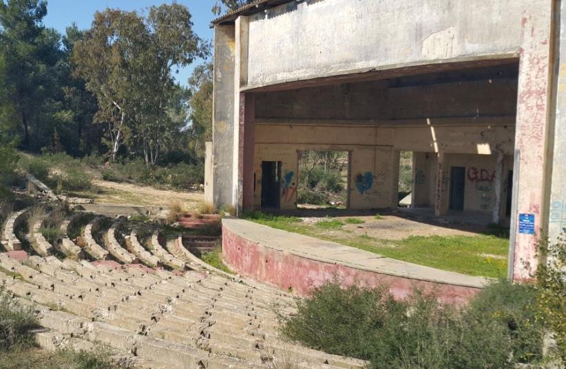 Existing amphitheater on site of new memorial for fallen soldiers during Operation Protective Edge. (photo credit: TALILA LIVSCHITZ KKL-JNF)