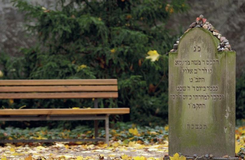 Moses Mendelssohn's grave  (photo credit: REUTERS)