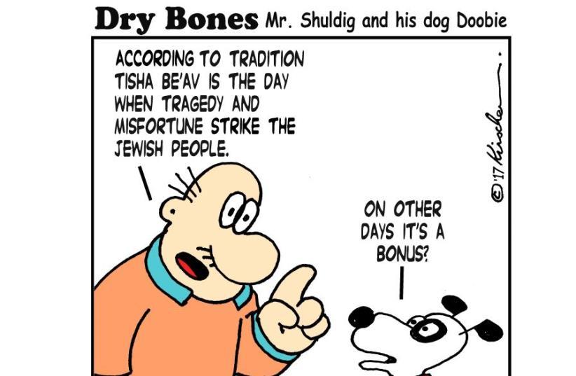 Dry Bones August 1 (photo credit: YAAKOV (DRYBONES) KIRSCHEN)