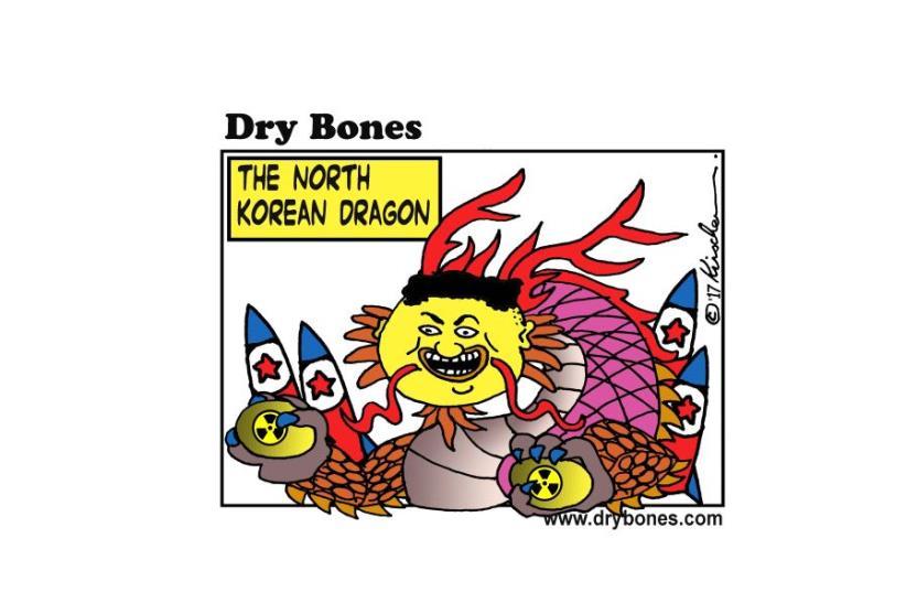 Dry Bones Cartoon Aug. 3 (photo credit: YAAKOV (DRYBONES) KIRSCHEN)