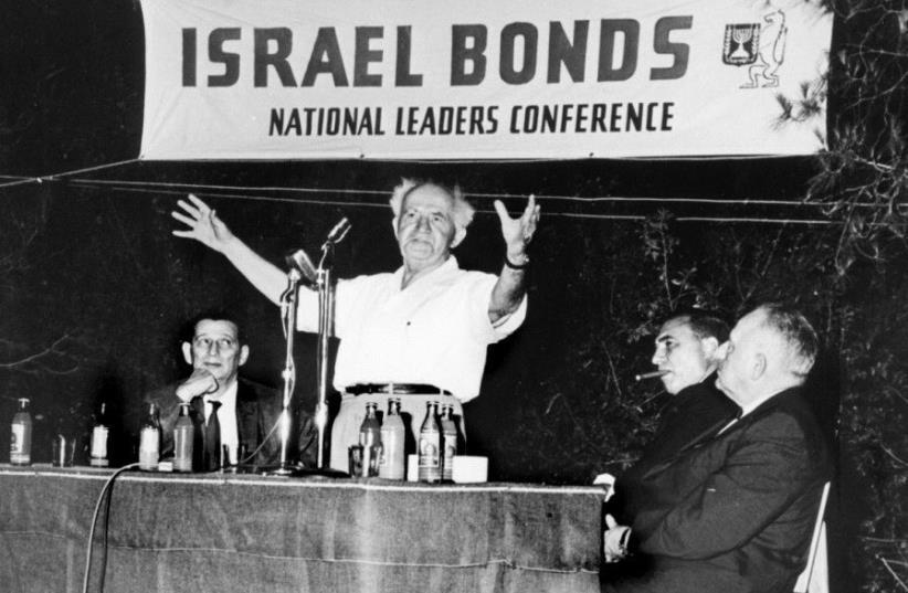 Even visionary Israel Bonds founder David Ben-Gurion could not have imagined multi-million dollar institutional investments in Israel bonds (photo credit: ISRAEL BONDS)