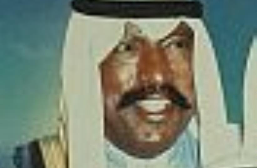 sheikh saad 88 (photo credit: AP)