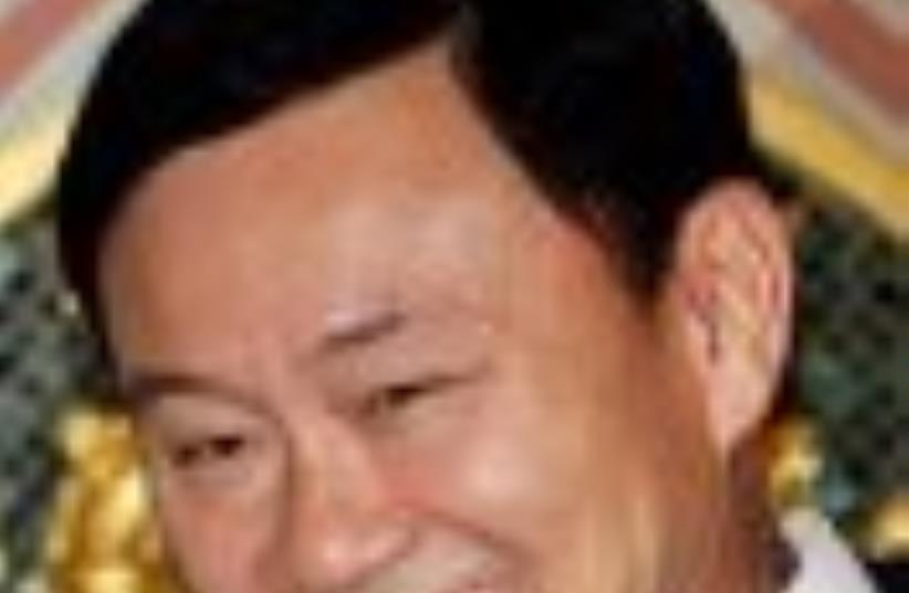 Thai Prime Minister 88 (photo credit: Associated Press)