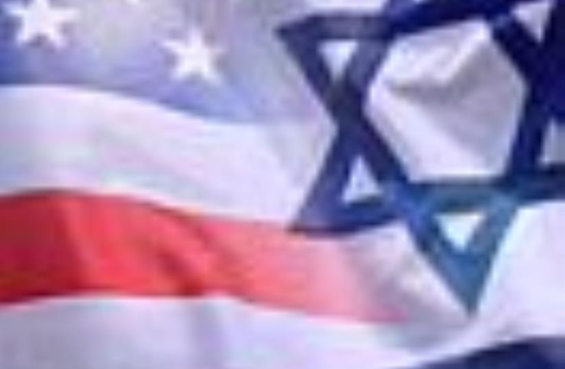 us israel flag aipac 88 (photo credit: Courtesy)