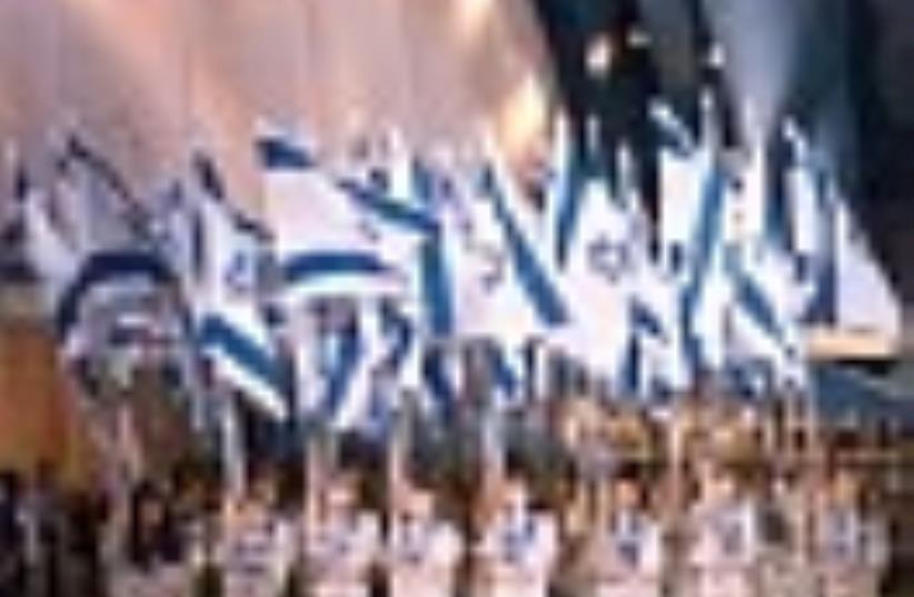 maccabiah 88 (photo credit: Maccabi World Union)
