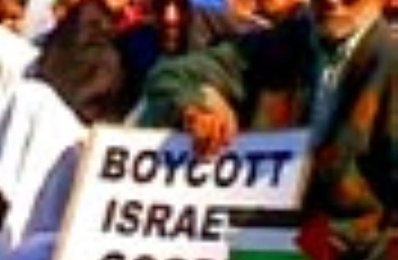 boycott israel biz 88 (photo credit: Courtesy)