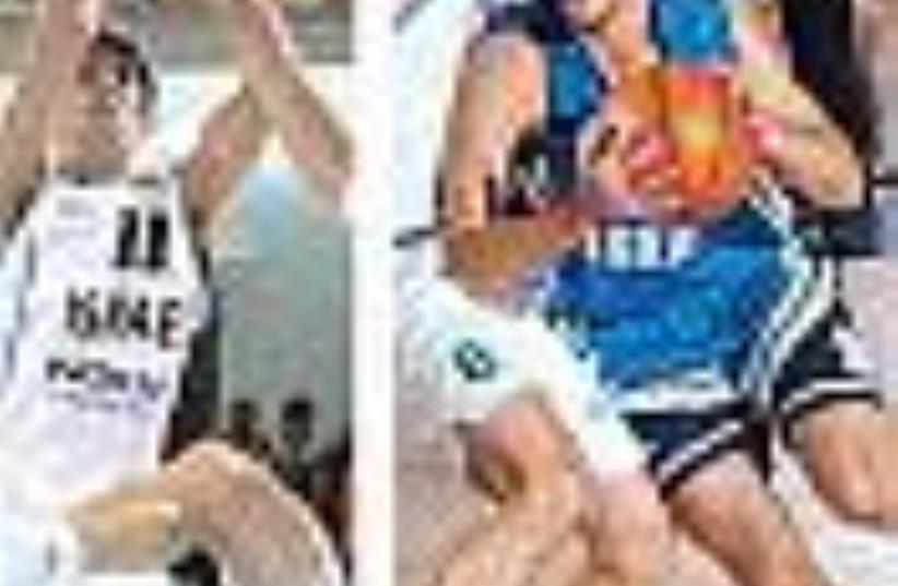 Halperin and Eliyahu 88 (photo credit: FIBA Europe)