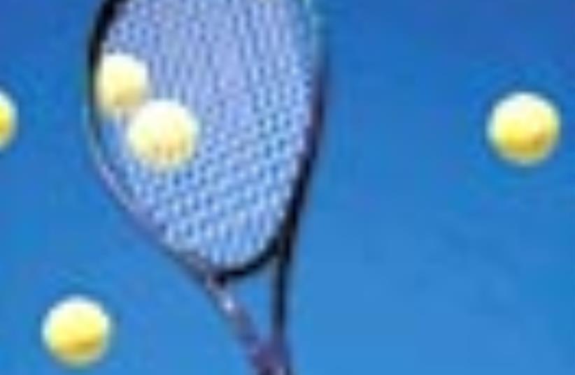 tennis racket 88 (photo credit: Courtesy)