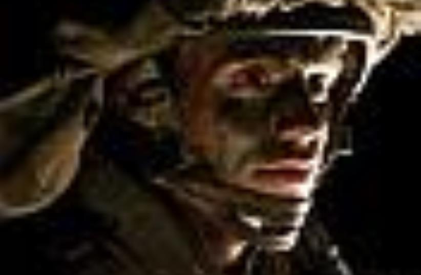 idf soldier face 88 (photo credit: AP)