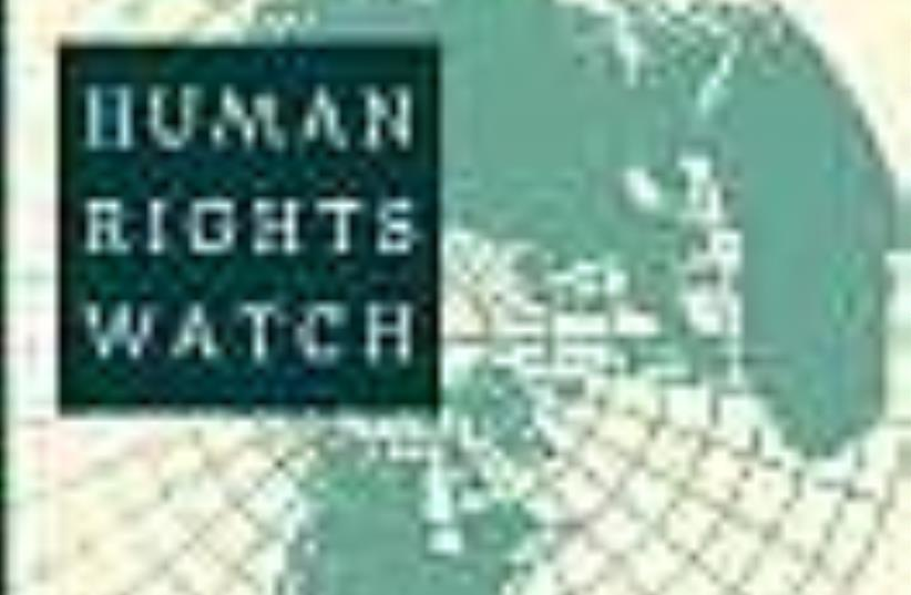 human rights watch 88 (photo credit: Courtesy)