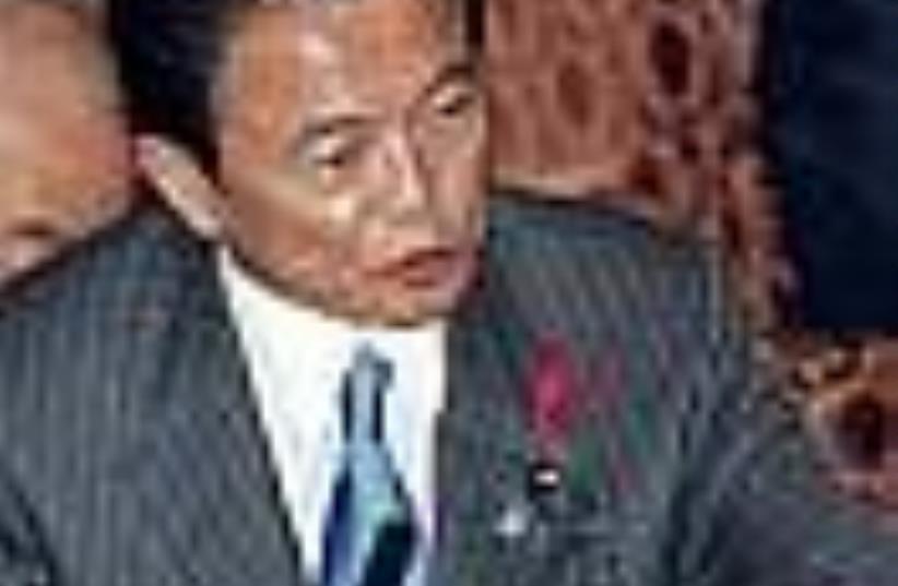 japanese fm aso 88 (photo credit: AP)