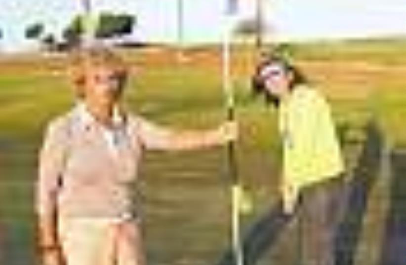 female golfers 88 (photo credit: Shmulik Futeran)