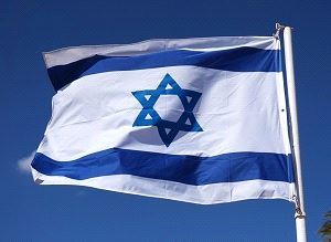 Israeli flag (Wikimedia Commons)