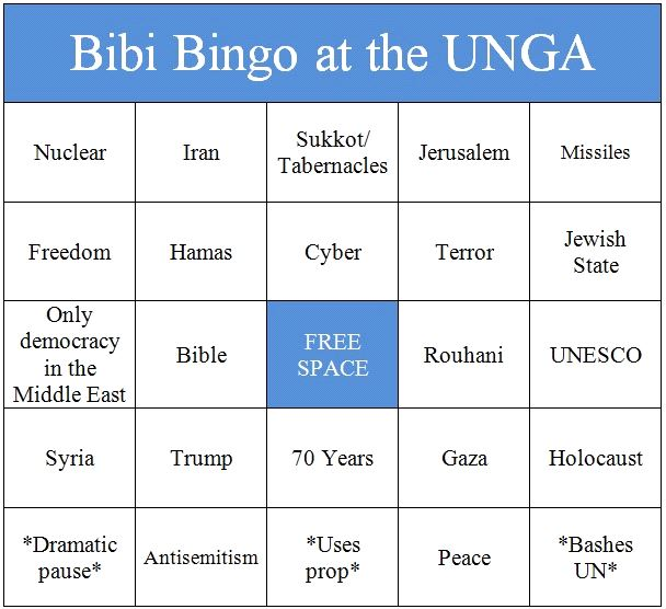 Bibi Bingo 1