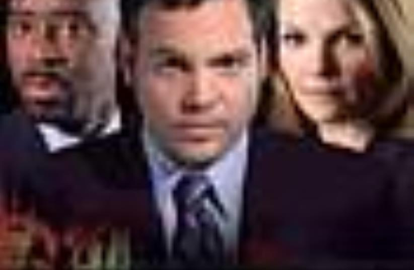 law and order 88 (photo credit: Courtesy)