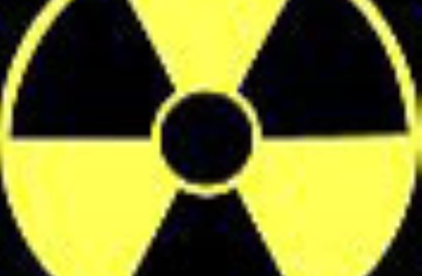radioactive 88 (photo credit: Courtesy)