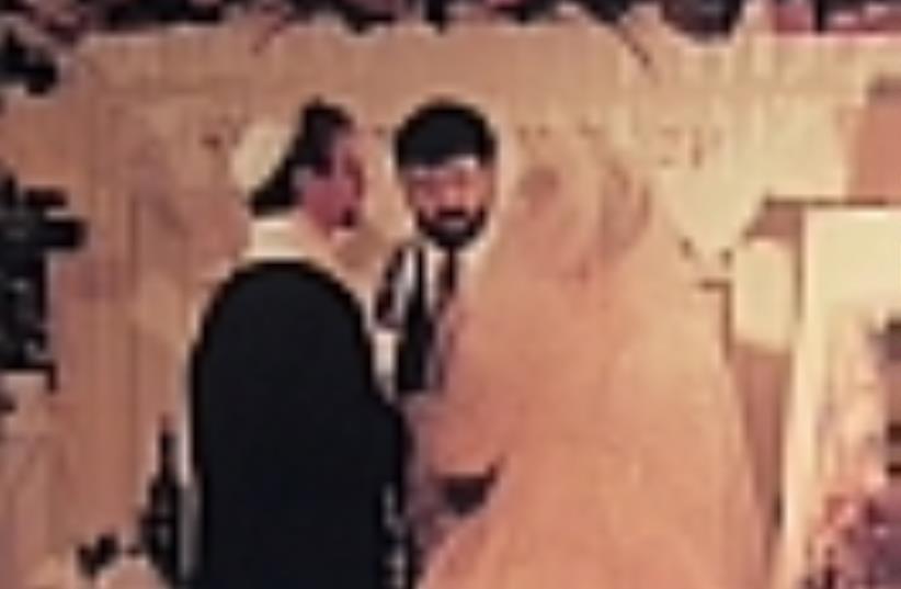 wedding.88 (photo credit: courtesy)