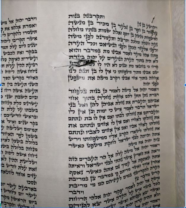 Torah scroll damaged by rocket fire, Kissufim May 2019