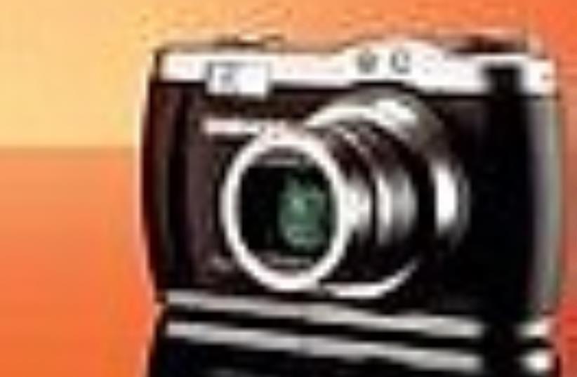 camera 88 (photo credit: Courtesy)