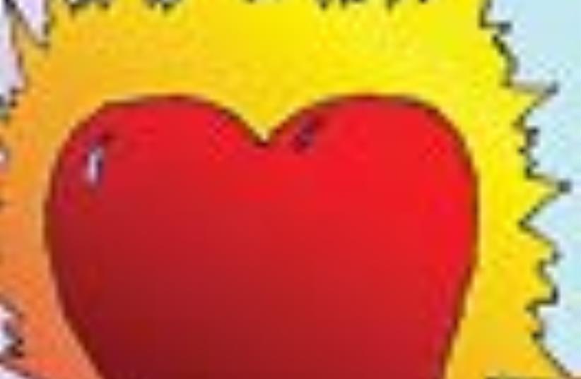 heart 88 (photo credit: Courtesy)