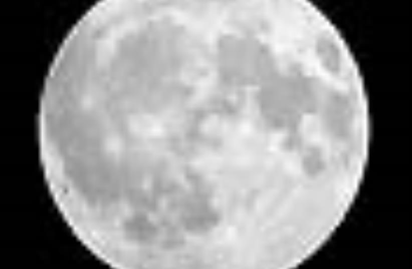 moon 88 (photo credit: Courtesy)
