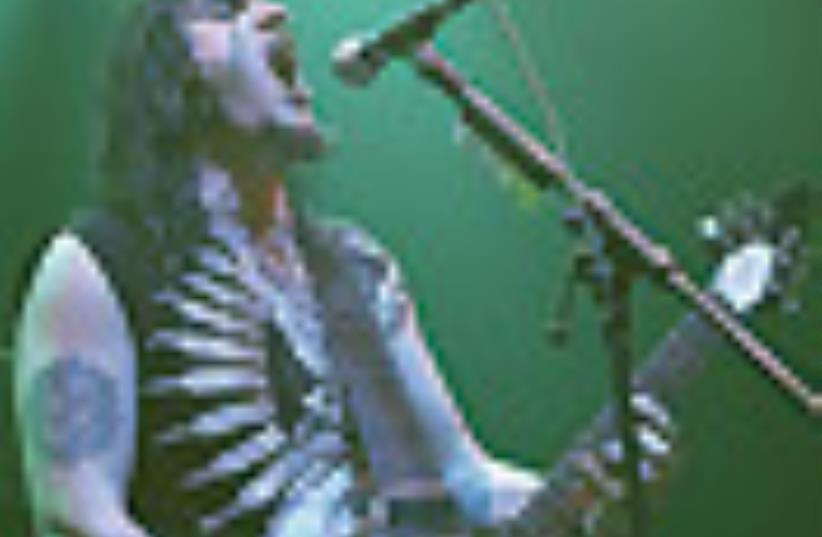 Machine Head 88 (photo credit: Courtesy)