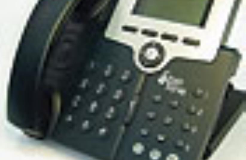 phone 88  (photo credit: Courtesy)