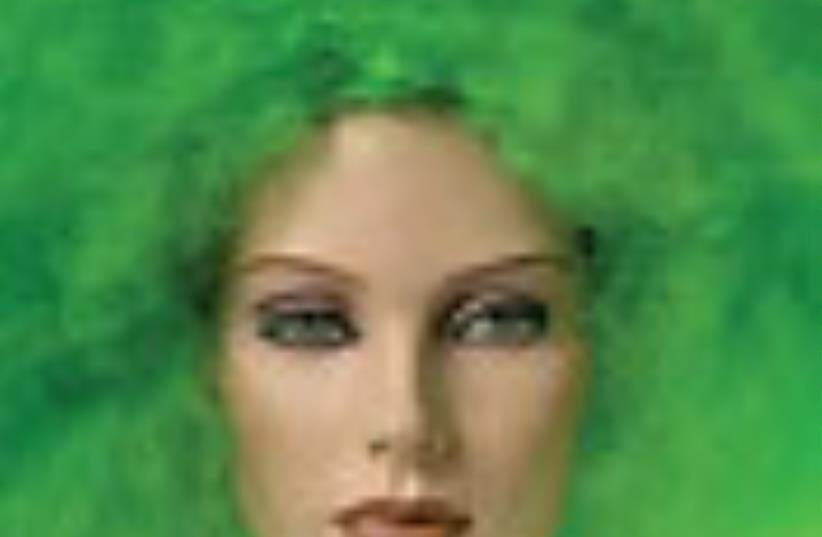 green hair 88 (photo credit: Courtesy)