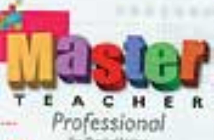 master teacher 88 (photo credit: Courtesy)