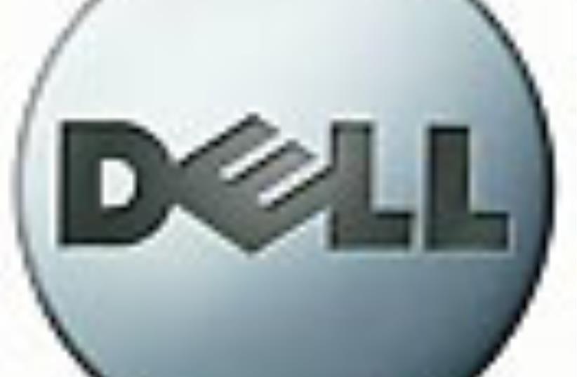 Dell logo 88 (photo credit: Courtesy)