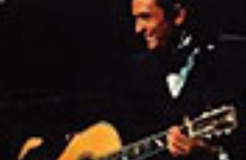 Johnny Cash 88 (photo credit: Courtesy)