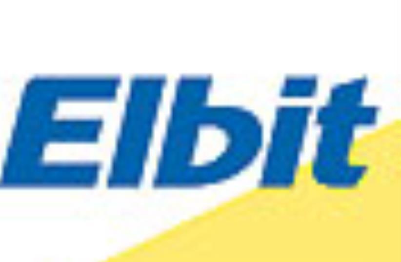 elbit 88 (photo credit: Courtesy)