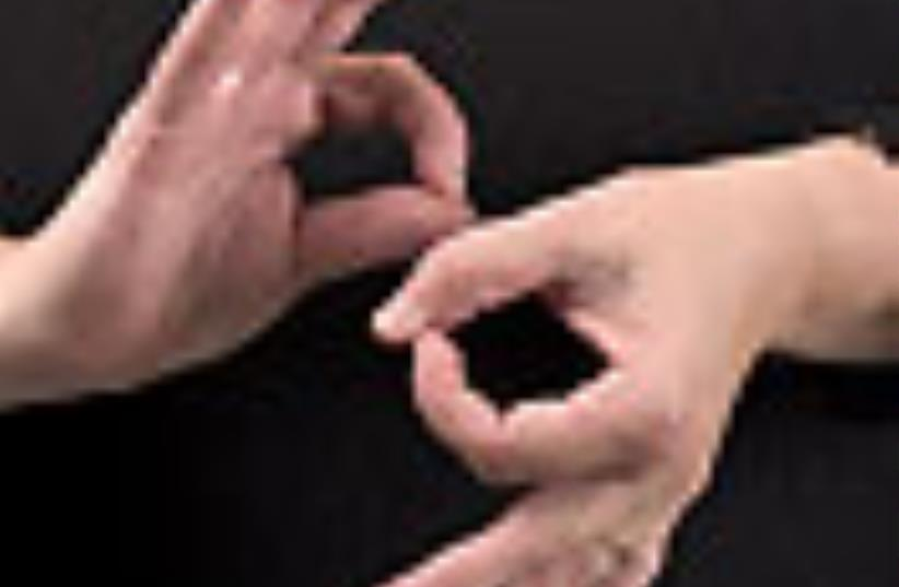 sign language 88 (photo credit: Courtesy)