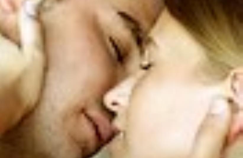 swinger kissing 88 (photo credit: Courtesy)