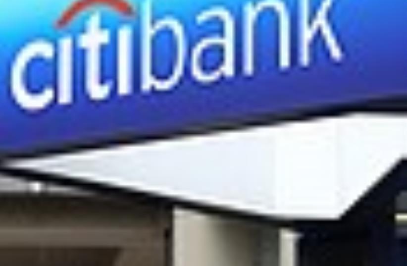 citi bank 88 (photo credit: AP)