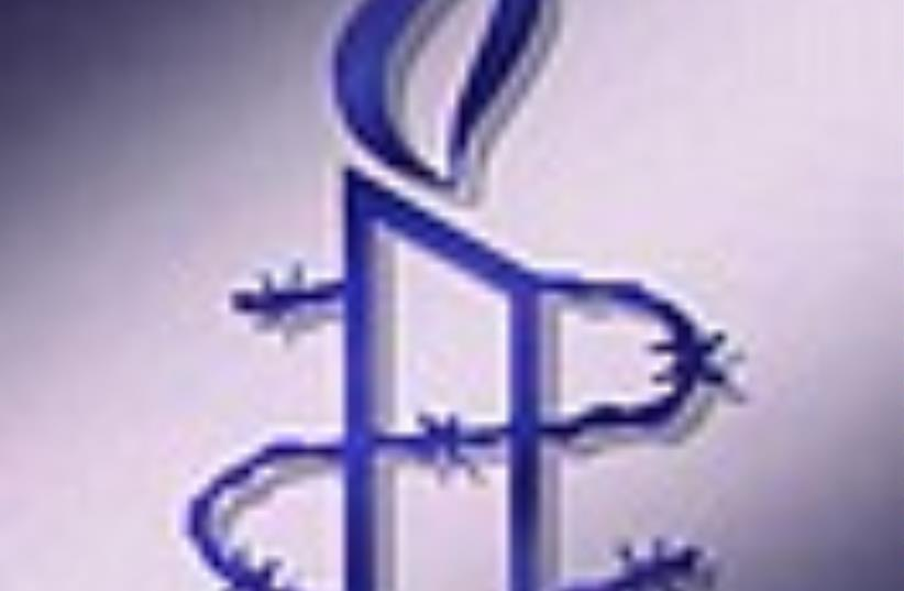 new amnesty logo 88 (photo credit: Courtesy)
