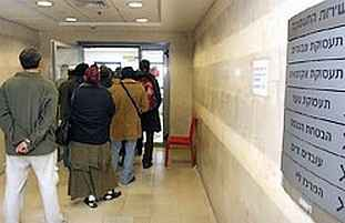 People stand in line at the Employment Authority.