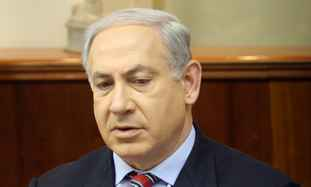 Prime Minister Binyamin Netanyahu addresses the pr